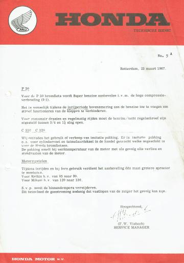 Servicebulletin 05a (1967)